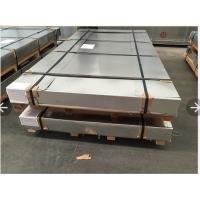 Security Doors Galvanized Steel Flat Sheet, Z40 - Z275 Galvanized Steel Sheet Metal