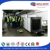 Real Time EDS X Ray Screening Equipment Reliable Performance