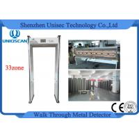 China CE / ISO 33 zones walk through security metal detectors 7 inch LCD display on sale