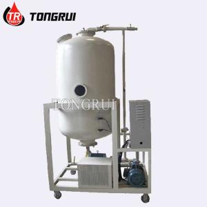 China Cheap Price Using Silica Gel Refining Black Oil to Clean Oil Machine on sale