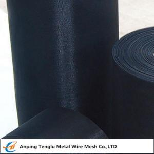 China Epoxy Coated Filter Wire Mesh |Plain Weave Rectangular or Square Mesh on sale
