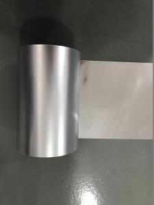 China Thermal Tape 0.065mm 65 Micron PE Laminated Film on sale