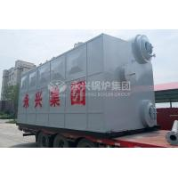 Automatic and environmental protection SZS steam boiler with fuel oil (gas) for architectural material industry