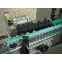 3KW Round Bottle Labeling Machines for Food and Beverage (Sauces, Spread, Prepared meal)