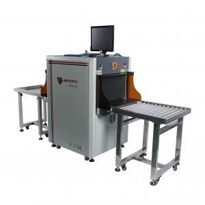 China SPX5030A X Ray Baggage Scanner , airport X Ray Screening Equipment Smallest Tunnel Size supplier