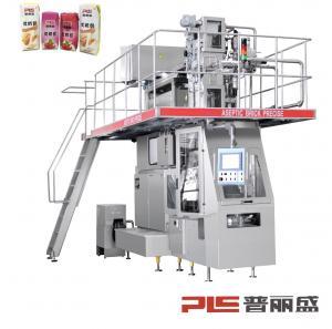 China 6000PPH Aseptic Juice Filling Machine , Automatic Milk Aseptic Filler Machine on sale