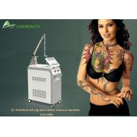 Q switch Laser Tattoo Removal Machine , tattoo laser removal equipment lower injure