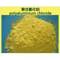 China Polymeric Aluminium Chloride on sale