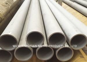 China Round Seamless Stainless Steel Pipe 310S 1 Inch - 15 Inch For Industrial on sale