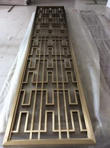 China Gold Stainless Steel Carved/ Engraved Mashrabiyia  Panels For Column Cover/Cladding on sale