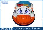 Lovely Ride Kids Bumper Car Battery Control Dynamic MP3 Sound Effects