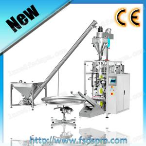China Packaging Machinery Packing Machinery Filling Automatic on sale