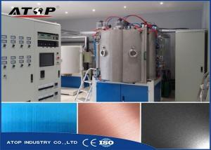 China Functional PVD Coating Machine With Circuit Overload And Water Breaking Device on sale