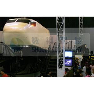 China Cinema 4D motion simulator rider with electronic system platform for theme park on sale