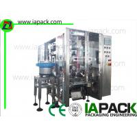 China PLC Servo Drip Coffee Bag Packaging Machine / Automated Filling Machine on sale