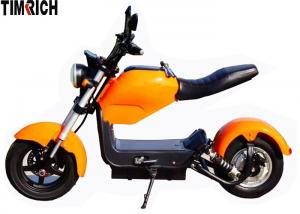China 1500W High Power City Coco Electric Scooter Alloy Material 30-50KM/H TM-TX-01 on sale
