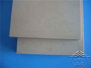 China PTFE Teflon Molded Sheet on sale