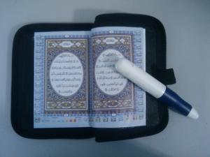 China Mini portable OEM FM radio, mp3, record Digital Quran Pen Reader with sound book on sale
