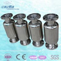 China Farming Irrigation Magnetic Water Treatment Devices For Improving Crops Yield on sale