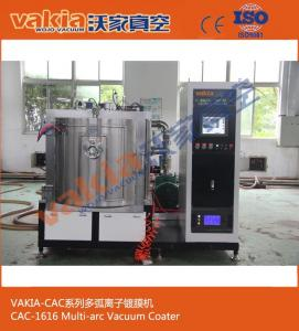 China Nickel Coating System  Nickel Chrome Plating Metal Coating Machine on sale