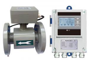 China Submersible Flanged Magnetic Flowmeters For Effluent Treatment , 4-20mA Output on sale