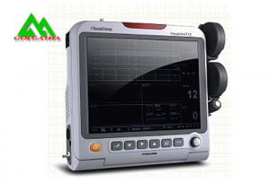 China Hospital Portable Operating Room Equipment , Maternal Fetal Monitoring Machine on sale