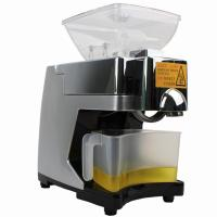 Automatic high quality household oil press machine for INDIA market 220V in gold color