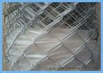 Galvanised Chain Link Fence Privacy Screen 900mm X 50mm X 2.5mm