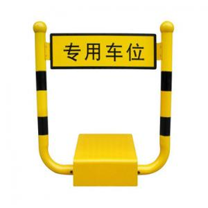 China Rechargeable battery Remote automatic parking space barrier of Road Safety Equipments on sale