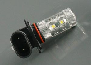 China Headlamps 50 Watts Led Fog Light Bulbs 9006 Led Auto Lights on sale