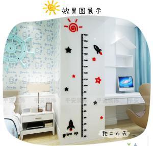 China Star Acrylic 3D wall sticker cartoon creative children's room wall wall bedroom gateway kindergarten decoration on sale