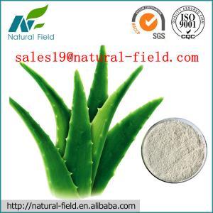 China Aloin powder 20% 40% 90% 98% on sale