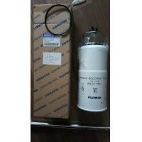 PC450-7  Professional manufacturer oil water separators 600-311-4510  komatsu filter 600-319-4540