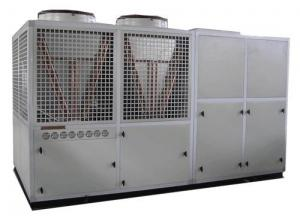 China 1.6MPa Durable Industry Commercial Shock-Proof Water Cooled Central Air Conditioning Unit on sale