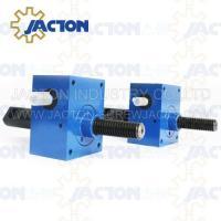 JACTON Type SWL China JACTON QWL20 electric worm lift screw jack