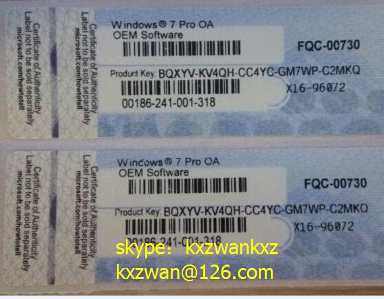 windows 7 professional license key
