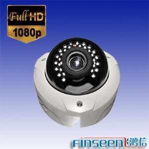China HDcctv Outdoor Day/Night Vandal Dome Camera FS-SDI328-T on sale