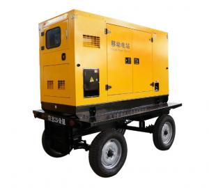 China 30kw 40kVA Three Phase Diesel Generator Mobile Wheels Silent Towed on sale