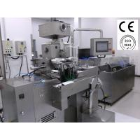 China CE Certificated Soft Gelatin Capsule Machine For Pharmaceutical Industry on sale