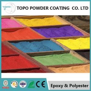 China RAL 1020 Pure Epoxy Coating, Excellent Chemical Resistant Powder Coating on sale