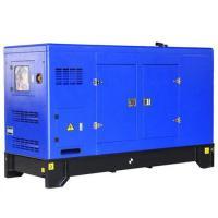 7kw 8kw Power Yanmar Diesel Engine Generator Super Silent Enclosure 1500rpm