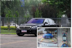 China Opinião do pássaro sistema da câmera do carro de 360 graus com visão nocturna ao Benz S600L on sale
