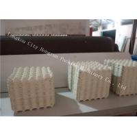 1500 - 6000 Capacity Paper Egg Crate Making Machine For Egg Trays / Egg Cartons / Egg Box