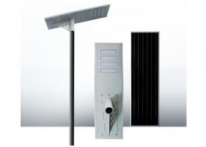 Quality Smart Control Integrated Led Solar Street Light IP65 8 - 120 Watt 120° Viewing Angle for sale