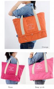 China Colorful Foldable Travel Bag With Letter Pattern Printing 54 . 5 * 37 * 16CM on sale