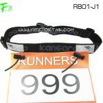 Running Belt (RB01-J1)