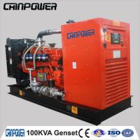 China 100kva open type / silent type gas generator powered by  cummins engine with leroy somer alternator on sale