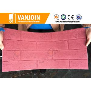 China Exterior Wall Flexible Split Face Brick Wall Tiles 600*300mm Size on sale