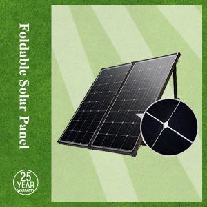 China Customized 120w folding solar panel, 120w portable solar panel 2f, foldable solar panel cheap price on sale