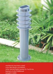China 0.7W / 0.4W Yard Solar Lawn Light , Eco Friendly LED Solar Lawn Lamp on sale